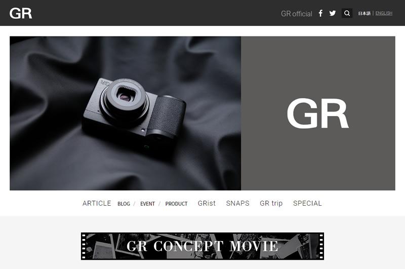 GR official site ricoh リコーGRオフィシャルサイト