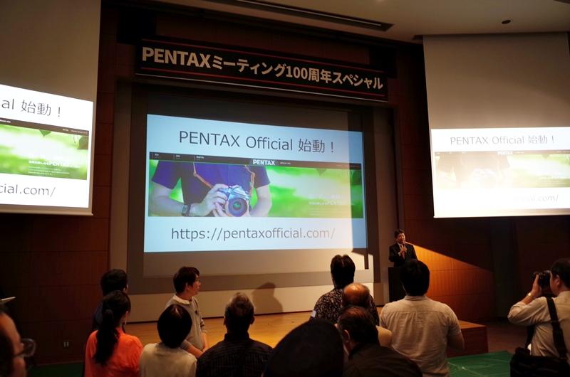 PENTAXミーティング100周年スペシャル